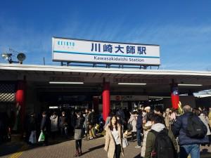 23_川崎大師駅