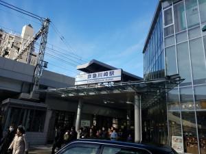 20_京急川崎駅