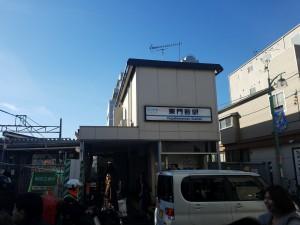 24東門前駅