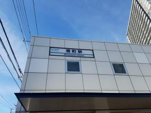 21_港町駅