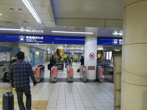 17_羽田空港 国内ターミナル