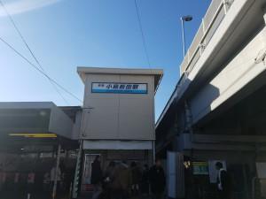 26_小島新田駅