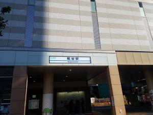 12_糀谷駅