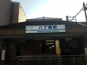 27_八丁畷駅