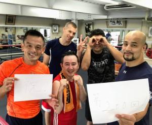 大台到達☆ボクシング日記Vol.200